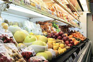 9-5supermarket