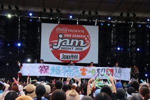 超特急、初開通の地・宮崎で記念の手作り横断幕を掲げる!