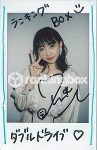 9-23kizaki_yuria_pre