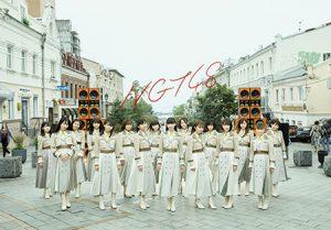 【プレゼント企画】NGT48 サイン入りチェキ プレゼント(2018年10/6)