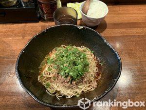 REI_rank3