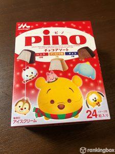 12-28ChuningCandy_yuri02