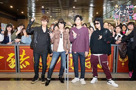 シド、アジアツアーのため台湾上陸&空港に現地ファン集結!5年ぶりの公演にマオ「少しだけ中国語で歌うかも…」