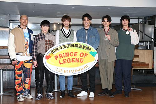 【イベントレポ】片寄涼太、鈴木伸之ら王子たちが料理でガチ対決!「王子活動に従事していけるように頑張ります」