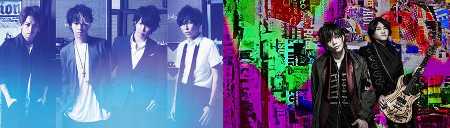 【プレゼント企画】シド×GRANRODEO  サイン入り色紙 プレゼント(2019年6/15)