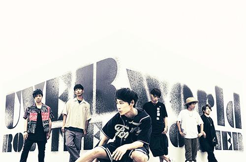 UVERworld、記念すべき10枚目のアルバム『UNSER』を東京ドーム公演前にリリース!