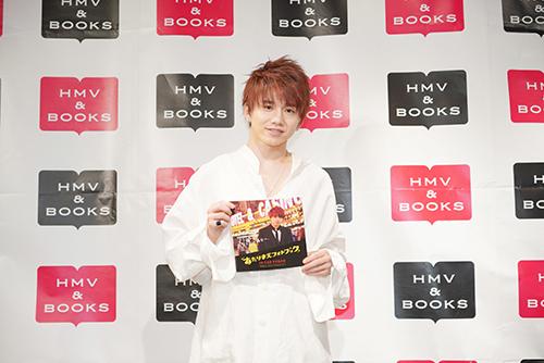 Da-iCE・花村想太、『あたりまえフォトブック』第二弾の発売記念イベント開催!「ソロプロジェクトのグループ名を隠させていただいています」