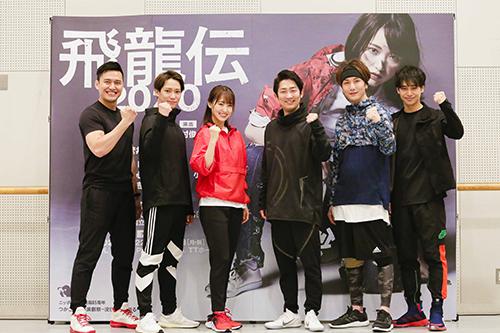 欅坂46・菅井友香、主演舞台『飛龍伝2020』の稽古シーン&コメントが到着!「欅坂46ならではの力強いダンスが舞台で活きていると感じています」