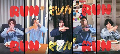 FlowBack、FIVE NEW OLDプロデュース楽曲「Run」のショートムービー公開!メンバーが各自宅からリモートで撮影!!