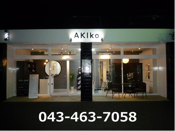 AKIkoの店舗画像1