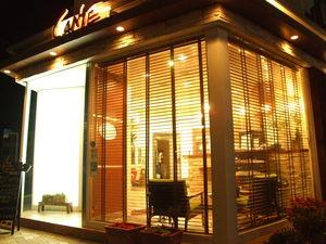 ヘアーデザイン チャンテ CANTE 南浦和店の店舗画像1