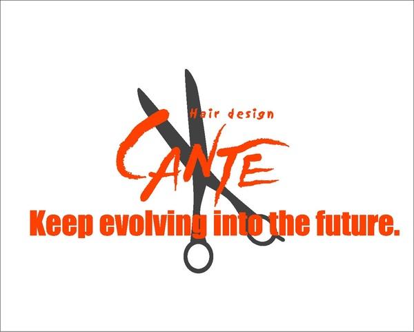 ヘアーデザイン チャンテ CANTE 南浦和店の店舗画像9