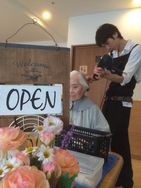 訪問理美容アクセルの店舗画像9