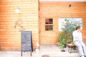 Rancaの店舗画像1