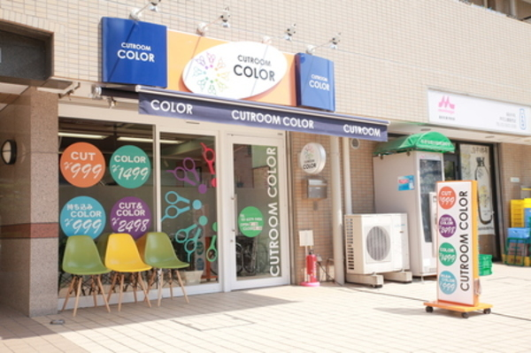 カットルームカラー芦花公園店の店舗画像2