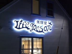 Life goes on 昭島店の店舗画像1