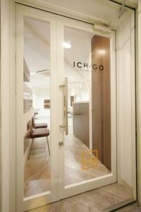 美容室イチゴ椎名町店の店舗画像3