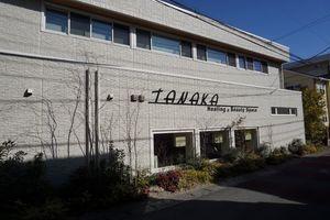 TANAKA beauty&healing spaceの店舗画像6
