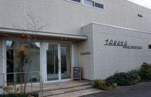 TANAKA beauty&healing spaceの店舗画像5
