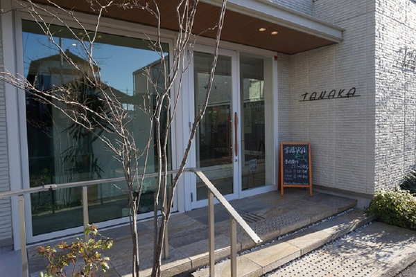 TANAKA beauty&healing spaceの店舗画像0