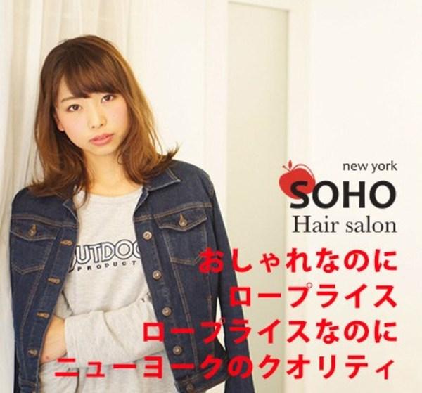 SOHOnewyork東川口店・草加店・八潮店
