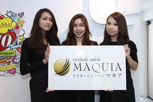 アイラッシュサロンMAQUIA(マキア)草津店の店舗画像4