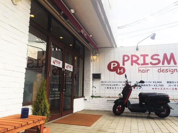プリズムヘアーデザイン みずほ台店の店舗画像8