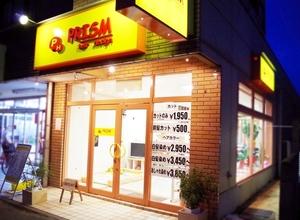 プリズムヘアーデザイン北坂戸店の店舗画像7