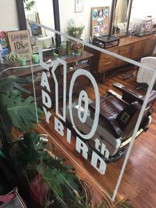美容室Lady Birdの店舗画像2