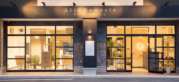 tyoumAlte Rowazleの店舗画像3