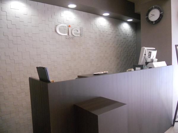 Ciel  coco 志木店の店舗画像2