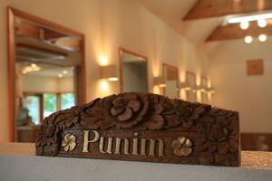 美容室PUNIM矢島店の店舗画像2