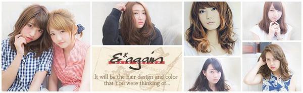&*again-HAIR DESIGN-の店舗画像1