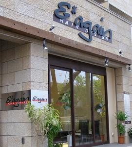 &*again-HAIR DESIGN-の店舗画像7