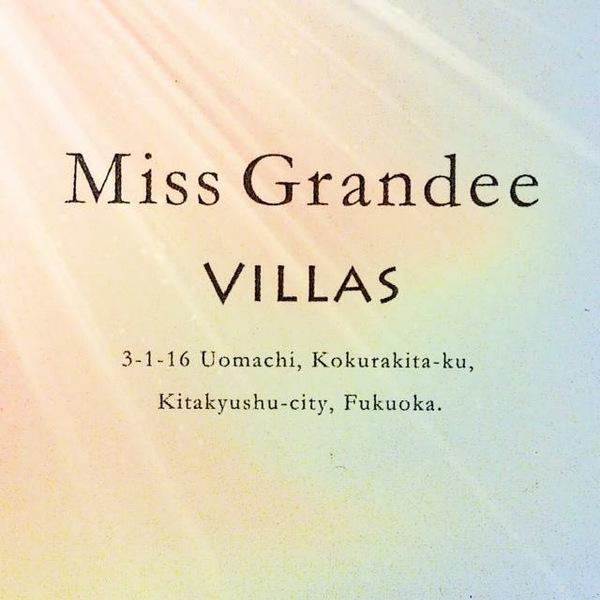 MissGrandeeVILLASの店舗画像5