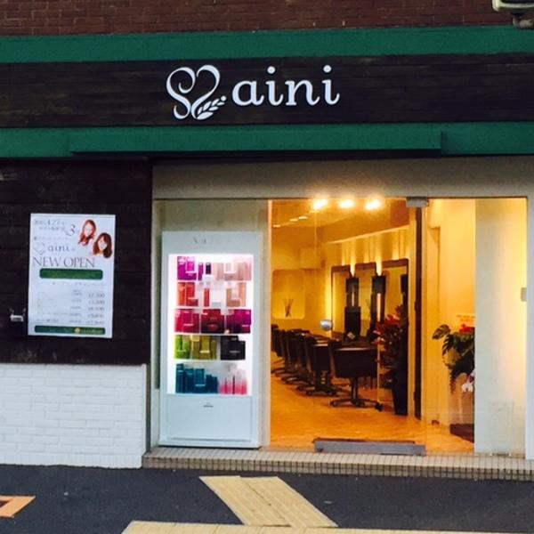 ainiの店舗画像0
