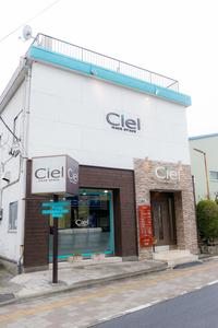 Hair Spece Ciel 戸田店の店舗画像3