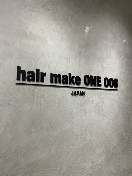 hairmake ONE 008の店舗画像2