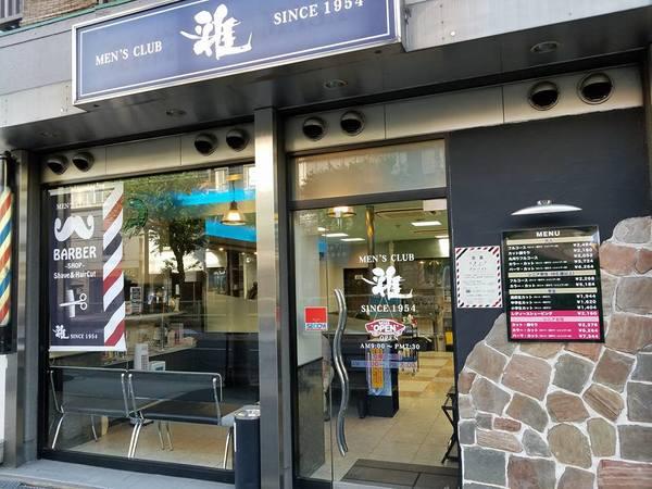 メンズクラブMASA緑橋店の店舗画像4