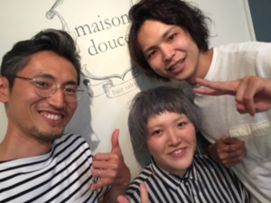 maison douce hair salon