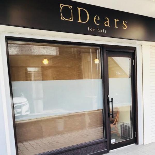 DEARSの店舗画像0