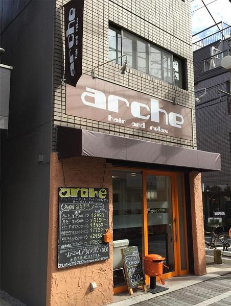 arche(アーチェ)