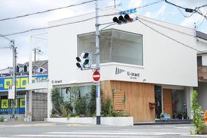 U-tract/ユートラクトの店舗画像9