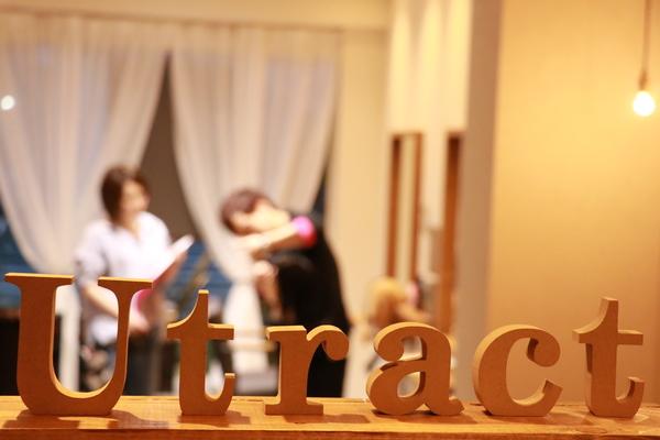 U-tract/ユートラクトの店舗画像5