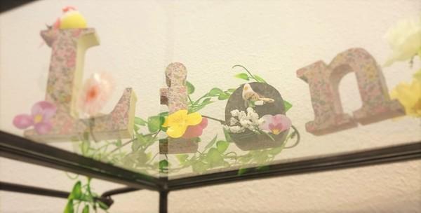 リアン横須賀店の店舗画像0