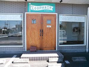 ループヘアーの店舗画像1