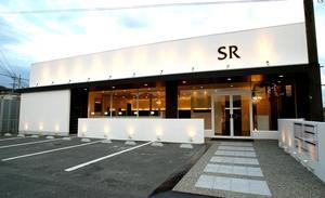 SRの店舗画像9