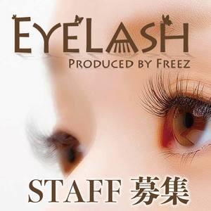 Eyelash Freez 住道店の店舗画像3