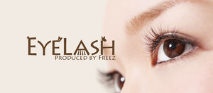 Eyelash Freez 住道店の店舗画像0