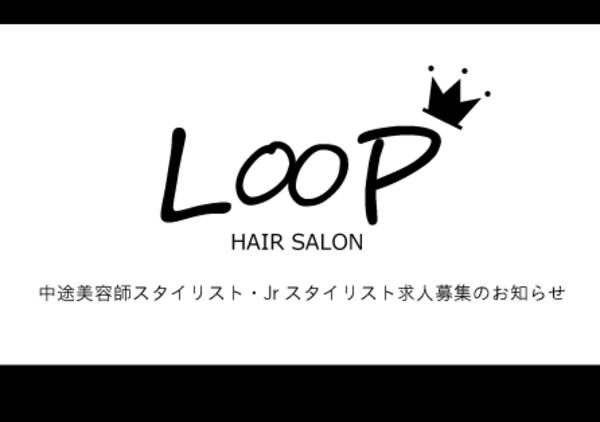 ヘアサロンLOOPの店舗画像0
